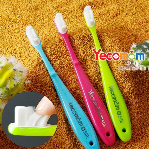 babytoothbrush, kidtoothbrush, softtoothbrush, silktoothbrush
