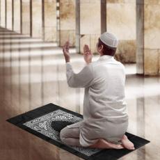 sajjadahalsalat, prayer, prayerblanket, religion