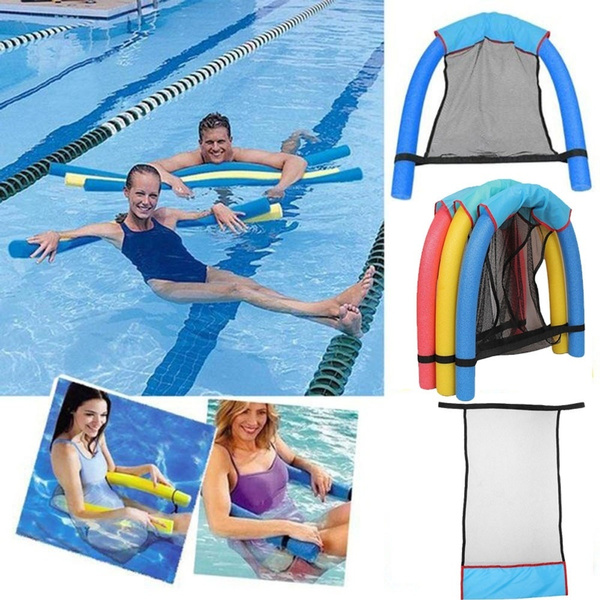 1PC  Pool Noodle Chair Net Swimming Bed Seat Net Floating Chair DIY Accessories.