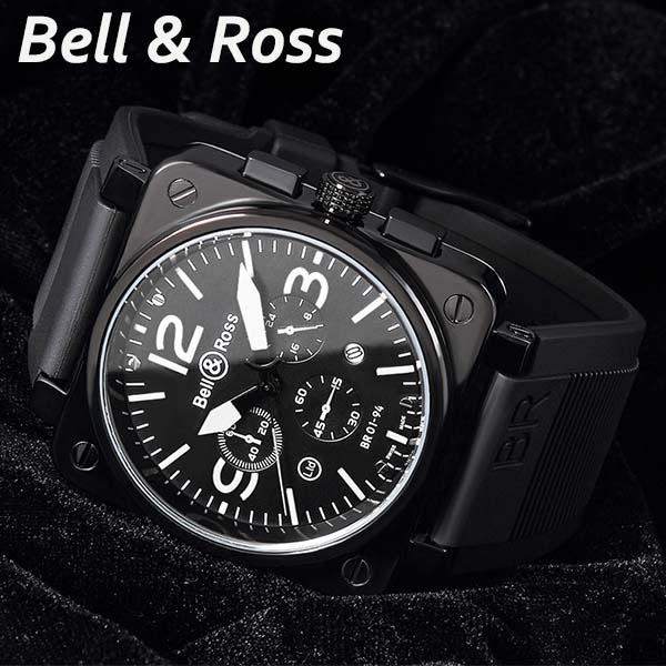 dial, watches for men, Watch, quratzwatch