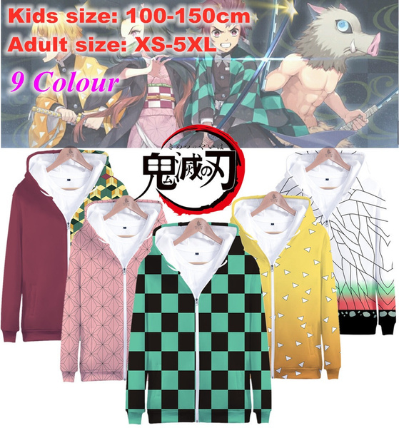 Jackets for men, Fashion, kids clothes, Long Sleeve