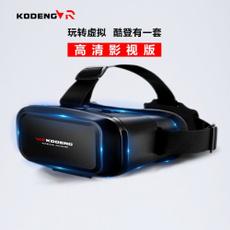 Box, Headset, Television, Smartphones
