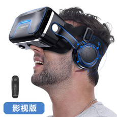 Box, Headset, rv, Smartphones