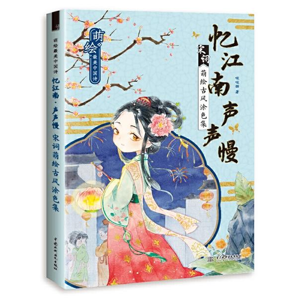 ancientbeautygirlillustration, beautifulcolouringbook, pencil, handpaintedcoloringbook