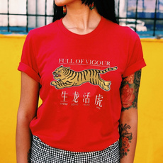 tigershirt, pinktshirt, Fashion, Grunge