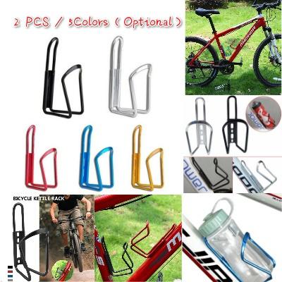 bikeaccessorie, Fashion, Cycling, bottleholder