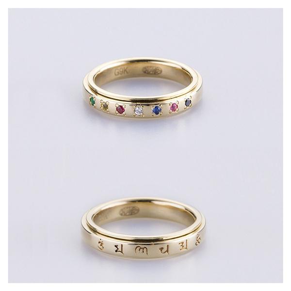 energystone, DIAMOND, chakragemstone, Jewelry