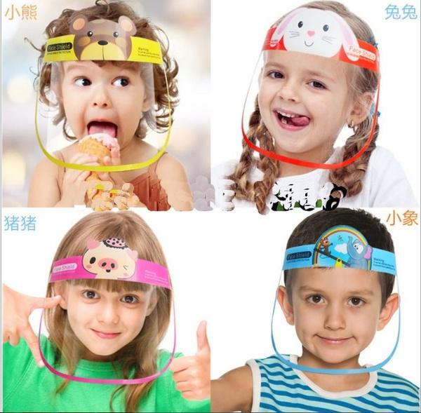 Fashion, shield, Masks, Child