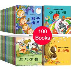 bedtimestorybookforparentbabykid, 100pcssetenlightenmentstorybook, audiocartoonstorybook, Chinese