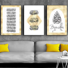 decoration, Arte para la pared, Decoración de hogar, canvaspainting