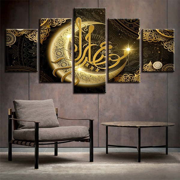 golden, islamiccalligraphy, Home & Kitchen, Home & Living