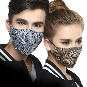 Breathable, Face Mask, Masks, unisex