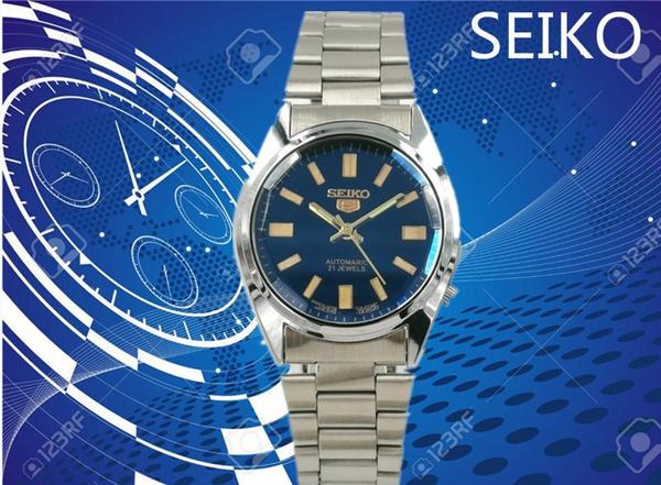 Box, quartz, classic watch, Gifts