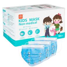 disposablemask, childrenkn95mask, disposablefacemask, maskface