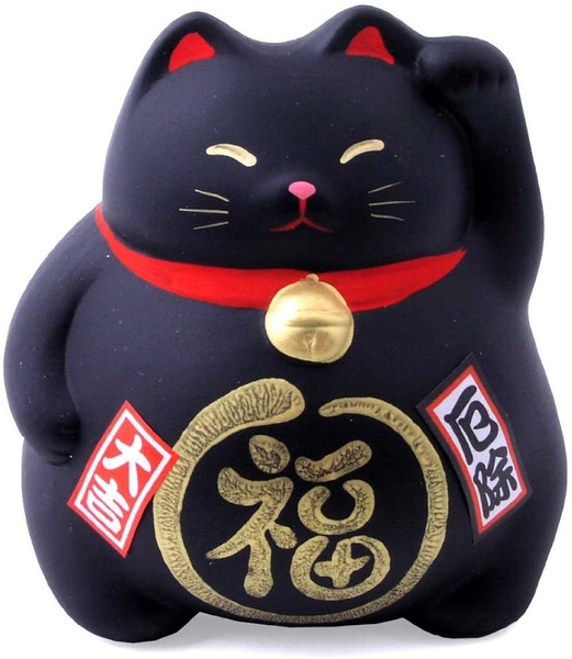Collectibles, japanbargain, for, maneki
