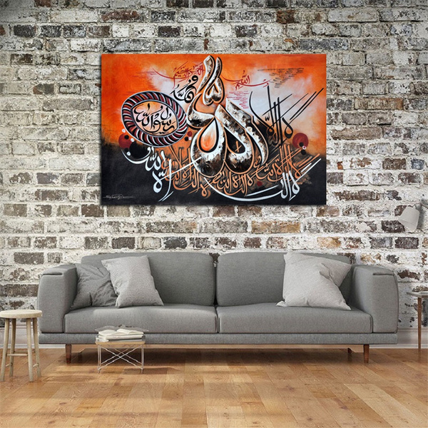 canvasoilpainting, Decor, Wall Art, Pictures