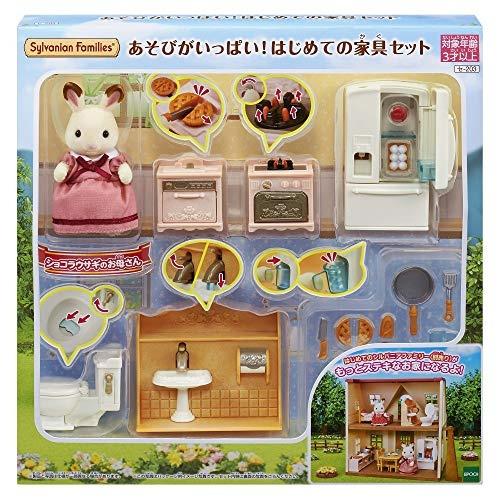 Home & Living, epoch, Toy, kisekaedollhouse
