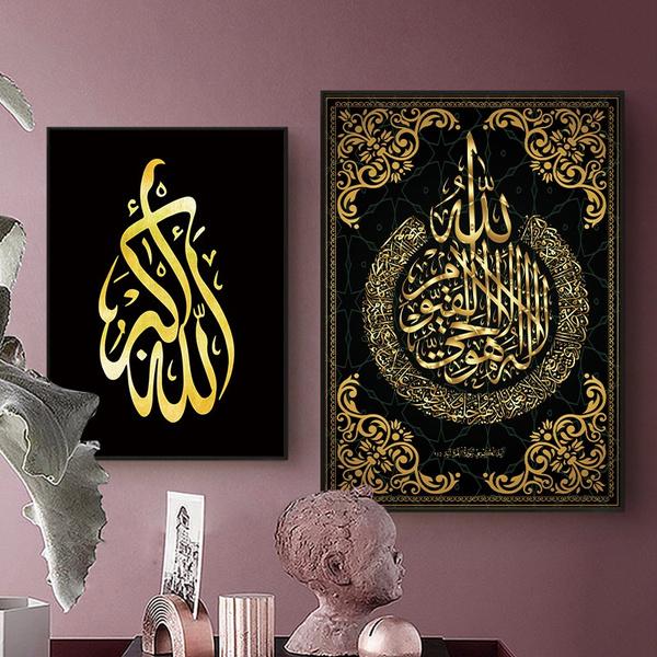 Decor, islamicwallart, Wall Art, Home Decor