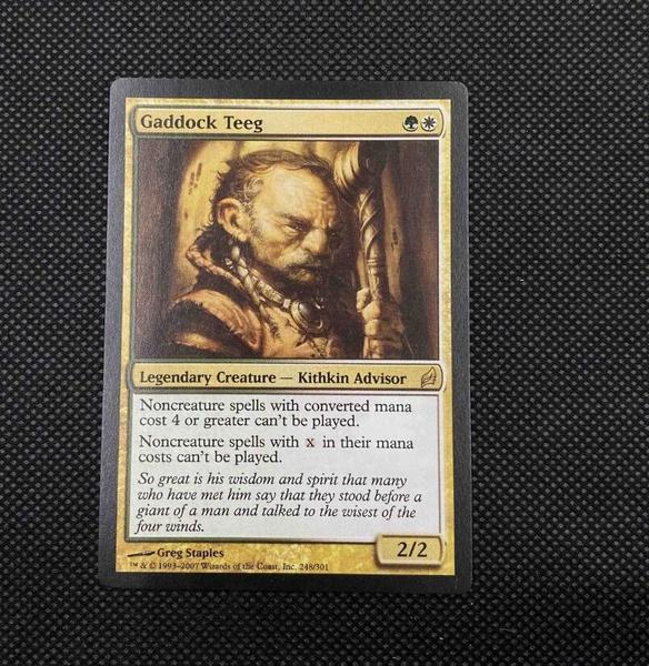 Magic, card game, germanblackcore, mtgcard