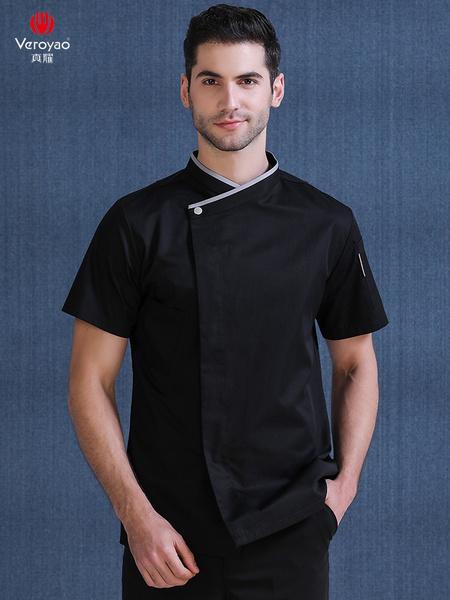 Fashion, kitchenwork, short sleeves, Kitchen Accessories