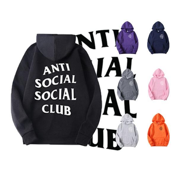 Autumn, tidebrand, hooded, antysocialsocialclub