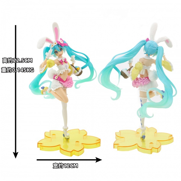 cute, Toy, Vocaloid, Gifts