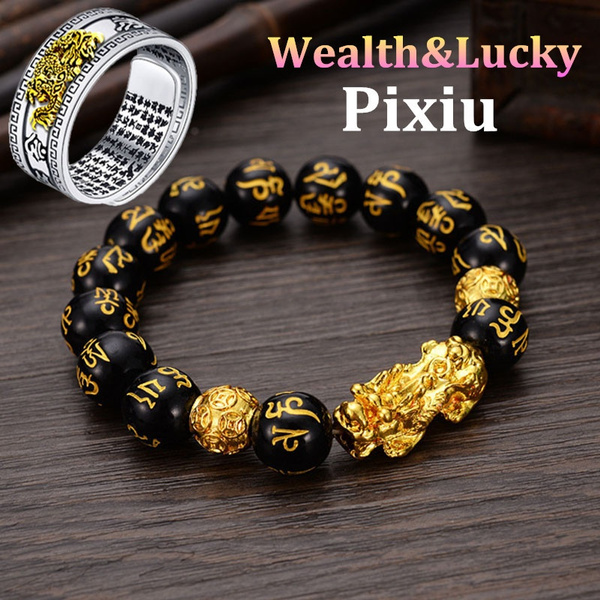 Beaded Bracelets, Jewelry, Chinese, Bracelet