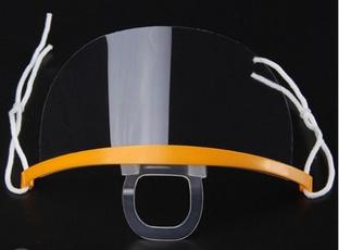 transparentmask, environmental protection, shield, antifog