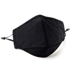 unisexfacecover, adjustableearloopsmask, fabricfacemask, unisex