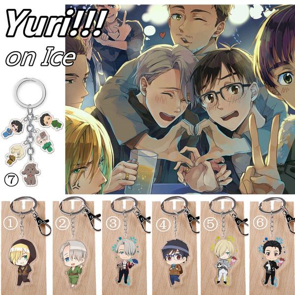 Collectibles, Anime & Manga, Key Chain, Gifts
