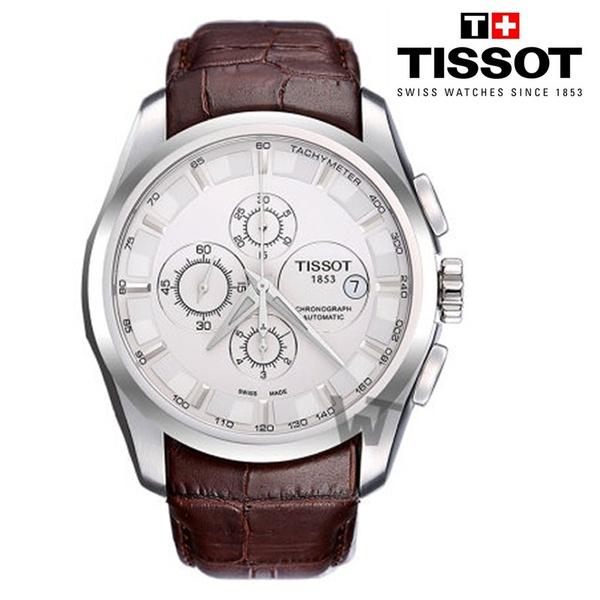 Steel, quartz, Gifts, business watch