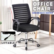 Home & Kitchen, swivel, adjustablechair, gamingchair
