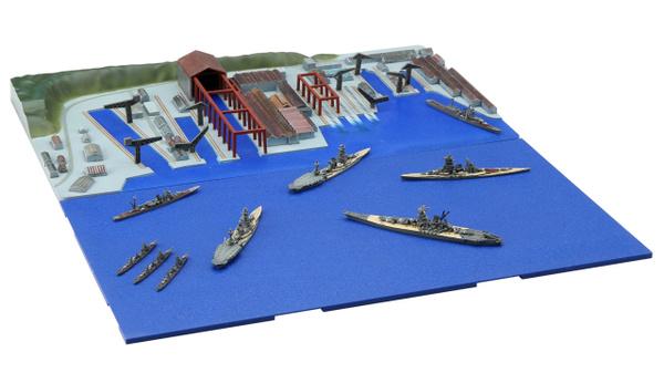 shipssubmarinekit, 軍艦5, Hobbies, 4968728401393