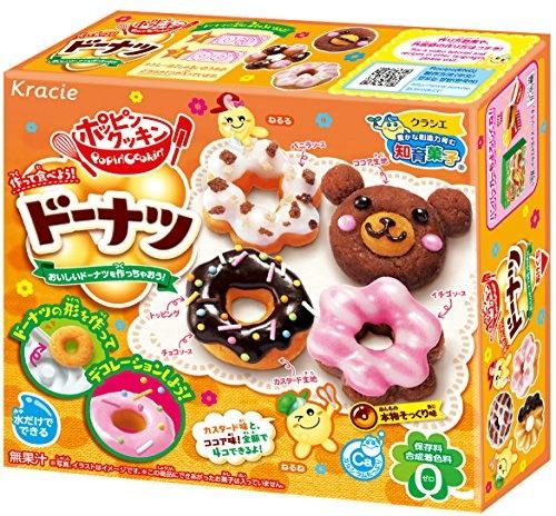 Toy, Hobbies, Food, 4901551355600