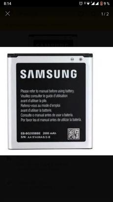 storeupload, Galaxy S