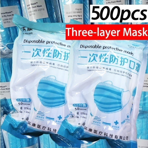 mascarillasconfiltro, facemasksformen, Masks, mascarillasfaciale