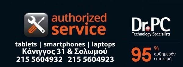 Laptop, storeupload, Computers, Tech & Gadgets