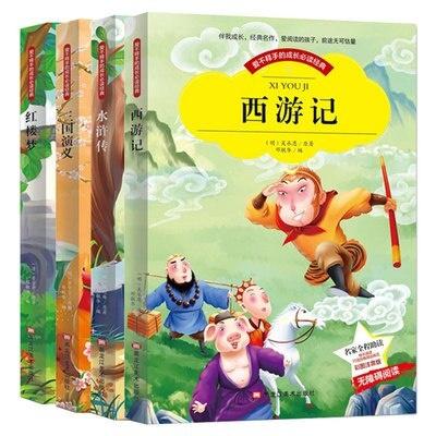 childeducation, Classics, fairytale, bedtimestory
