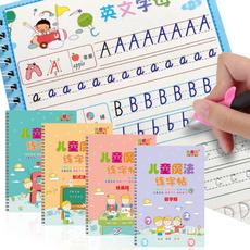 Baby, Toy, art, practicebook