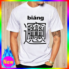 Funny, Shirt, Chinese, Tops