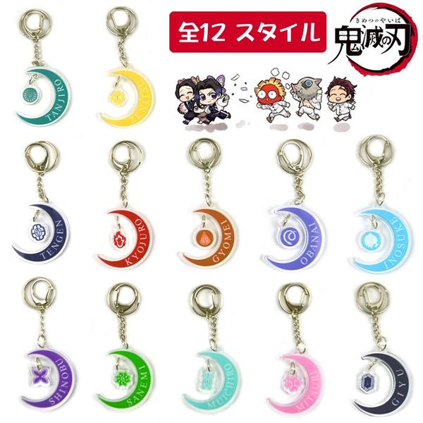 decoration, Key Chain, kimetsunoyaibaanimestatuedecoration, キーホルダー