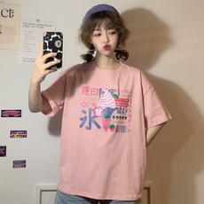 Kawaii, cute, Fun, Funny T Shirt