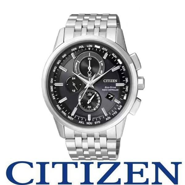 Chronograph, Box, citizenwatche, Gifts