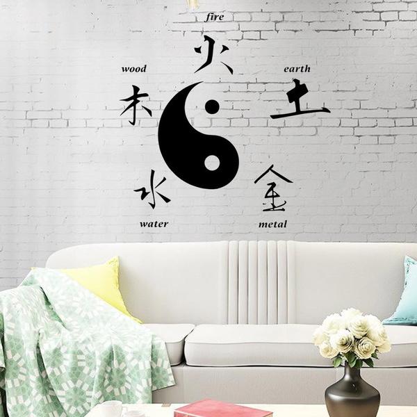 art, homewallsticker, Posters, Wall Decal