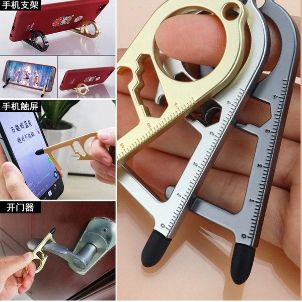 Fashion Accessory, Outdoor, Key Chain, phone holder