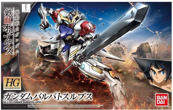 gundammodel, japananime, Mobile, Gundam