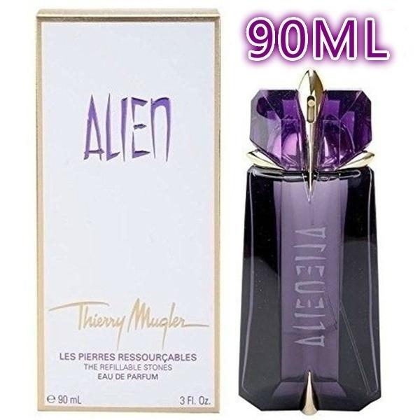 amber, Eau De Parfum, Makeup, Perfume