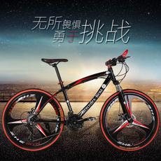 Mountain, outdoorscap, Bikes, Mountain Bike