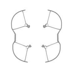propellerprotectorguardfordjimavicair2, dronepropellerwithprotectorguard, djiair2accessorie, droneaccessorie