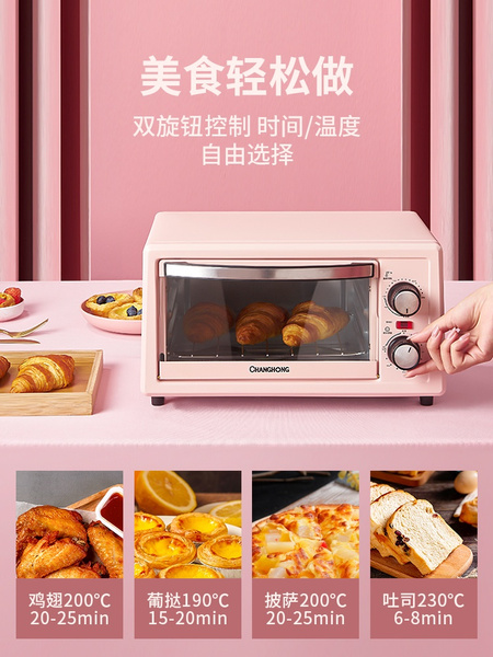 Mini, Baking, oven, Home & Living